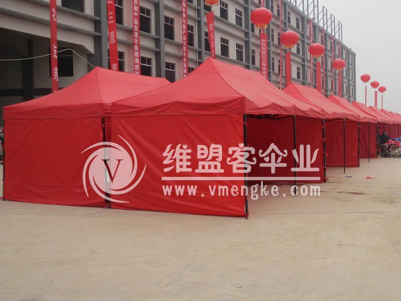 大型活动展销帐篷2