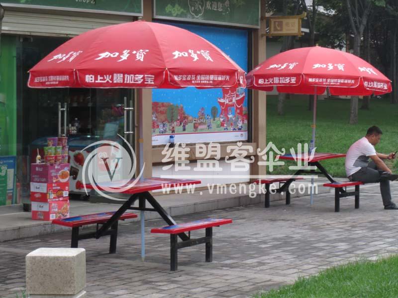 品牌宣传促销太阳伞2