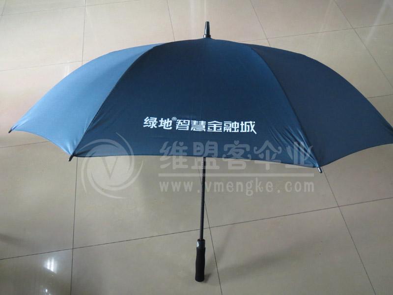 绿地集团广告伞2