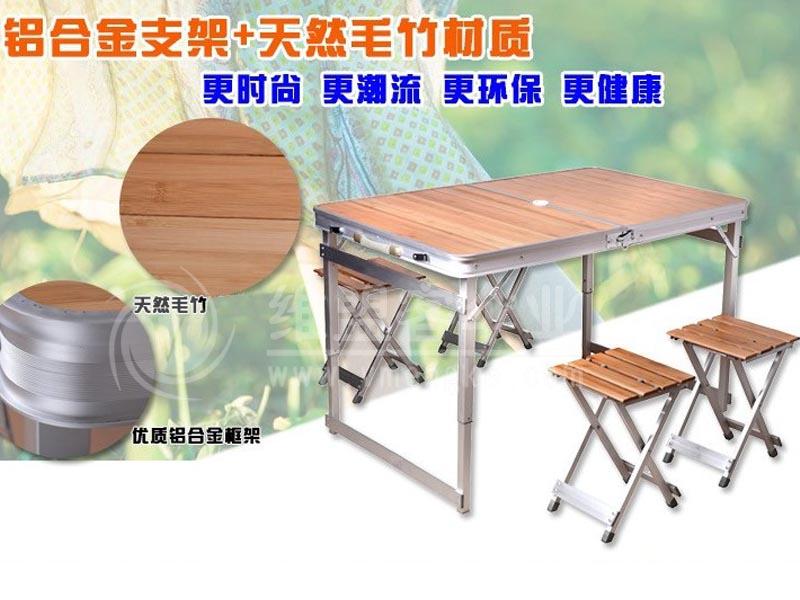 德赢vwinapp便携式桌椅 休闲家具 2