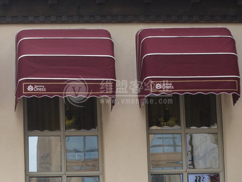 甜品店遮阳篷2