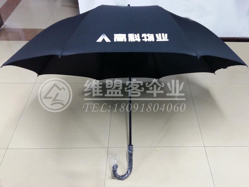 高科物业雨伞  迎宾伞  广告伞2