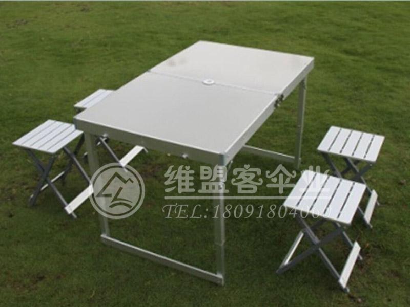 折叠桌椅  德赢vwinapp桌椅2