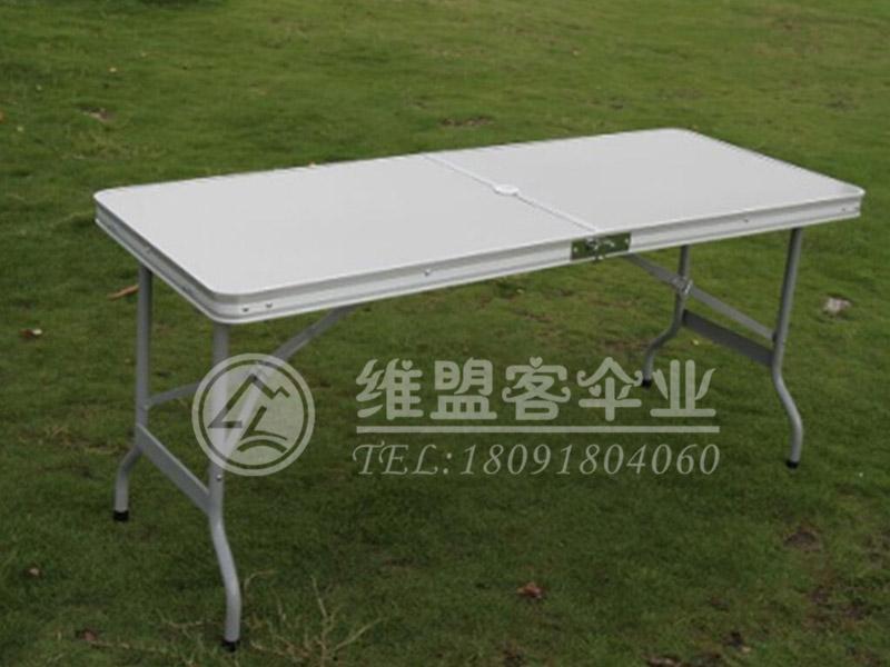 折叠桌椅 咨询台2