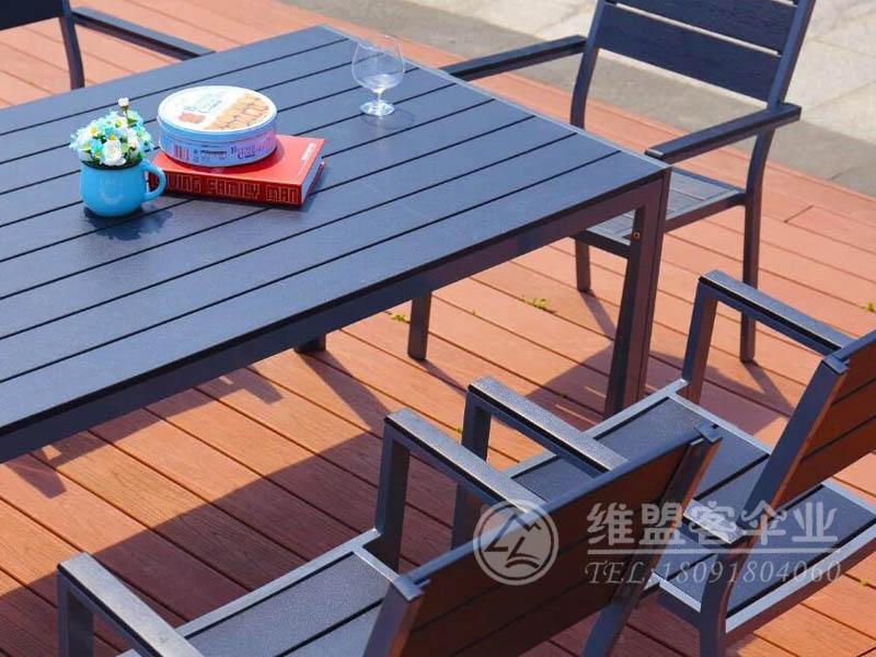 庭院木塑家具2