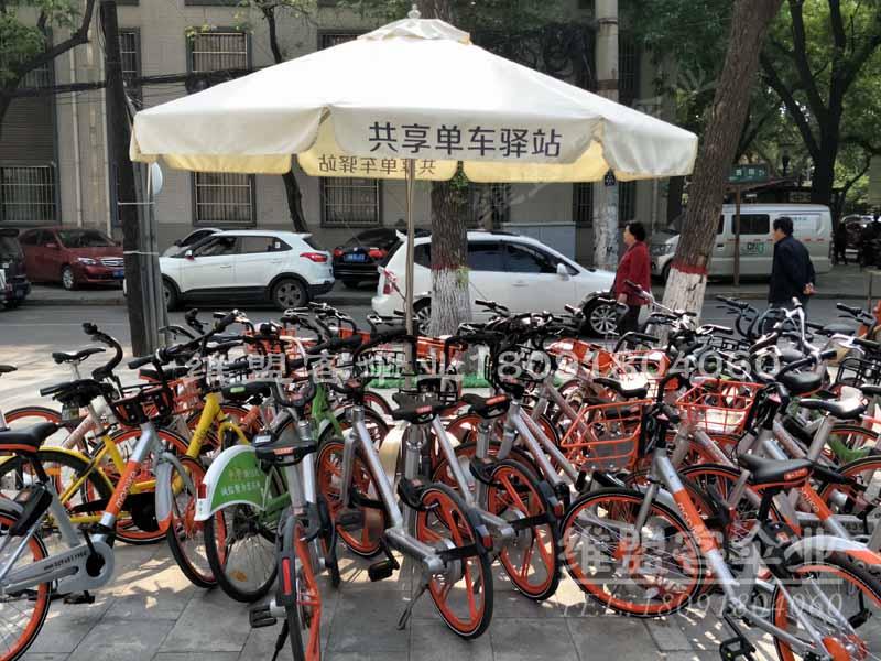 共享单车vwin德赢 app下载2