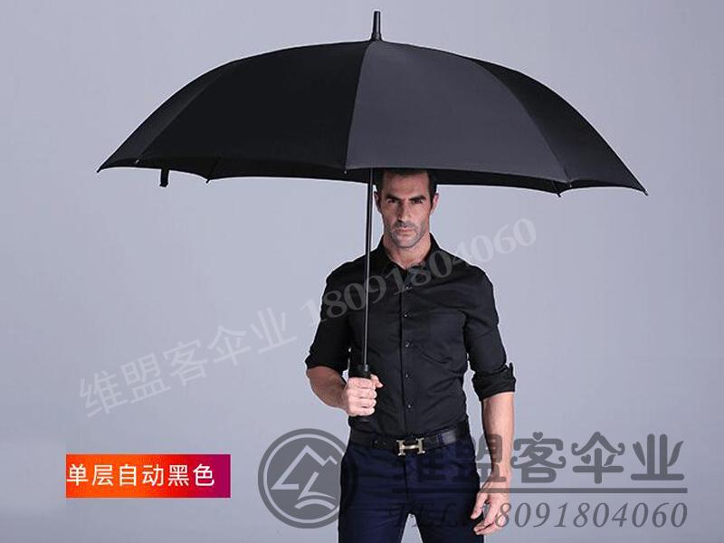警用雨伞  执勤雨伞2