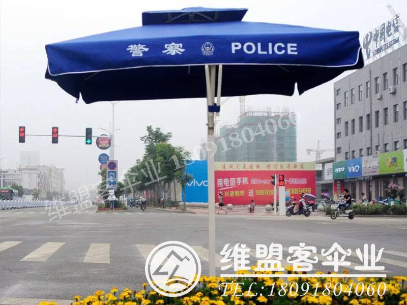 警察执勤vwin德赢 app下载 岗亭伞2
