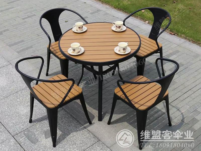 塑木桌椅 ——德赢vwinapp家具2