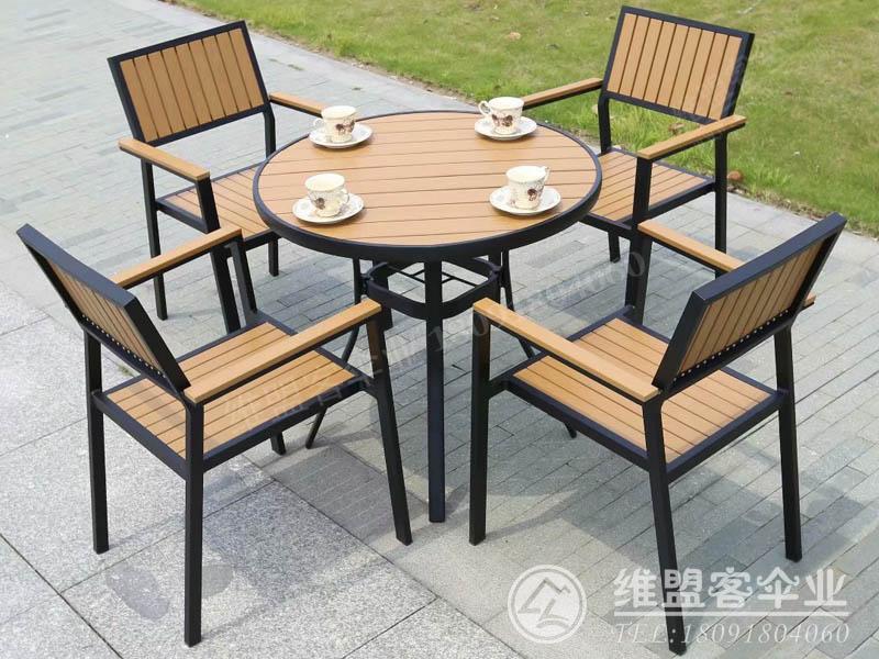 德赢vwinapp桌椅 家具2