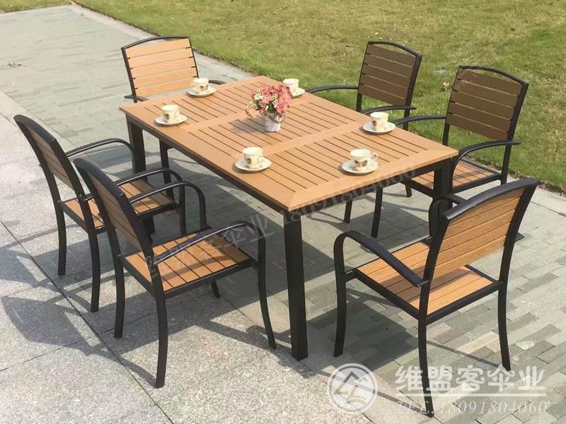 塑木桌椅 德赢vwinapp桌椅2
