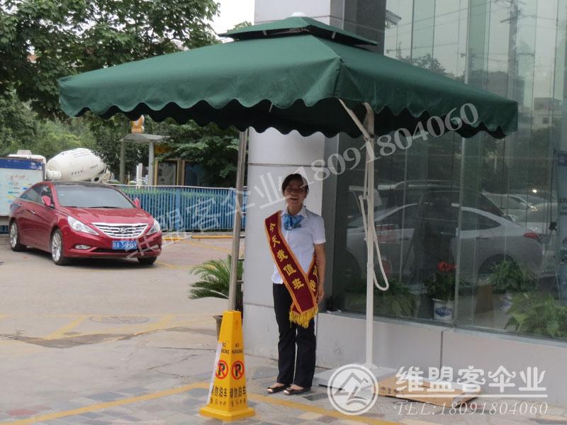 执勤伞  zhiqinsan2