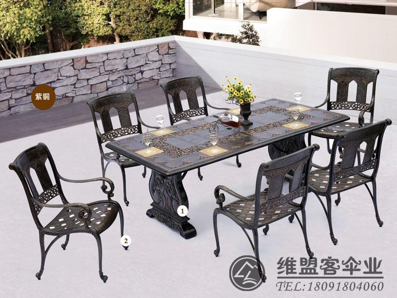 花园家具五件套  庭院桌椅2