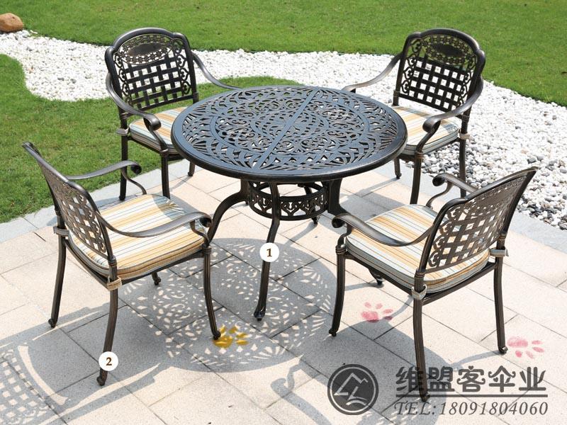 庭院桌椅 铸铝桌椅  vwin德赢 app下载2